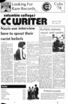 CC Writer (4/17/1978)