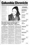 Columbia Chronicle (12/11/1978)