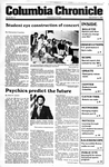 Columbia Chronicle (12/05/1980) by Columbia College Chicago