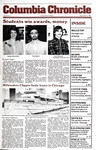 Columbia Chronicle (12/15/1980) by Columbia College Chicago