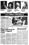 Columbia Chronicle (01/22/1982) by Columbia College Chicago
