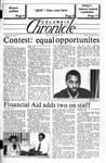 Columbia Chronicle (12/03/1984)