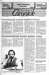 Columbia Chronicle (12/17/1984)
