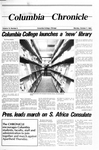 Columbia Chronicle (10/07/1985) by Columbia College Chicago