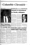 Columbia Chronicle (12/16/1985) by Columbia College Chicago