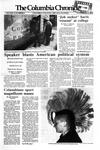 Columbia Chronicle (11/12/1990)