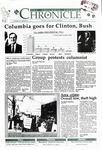 Columbia Chronicle (03/16/1992)