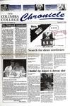 Columbia Chronicle (03/07/1994)