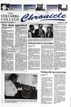 Columbia Chronicle (03/21/1994)