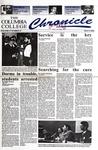 Columbia Chronicle (05/09/1994)