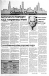 Columbia Chronicle (04/25/1988)