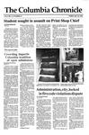 Columbia Chronicle (02/26/1990)