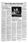 Columbia Chronicle (04/16/1990)
