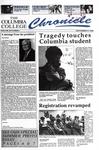 Columbia Chronicle (09/27/1994)