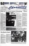 Columbia Chronicle (10/10/1994)