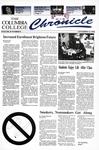 Columbia Chronicle (11/14/1994)