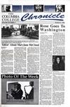 Columbia Chronicle (03/13/1995)