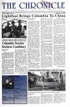 Columbia Chronicle (10/02/1995)