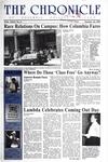 Columbia Chronicle (10/16/1995)