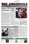 Columbia Chronicle (12/15/1997)
