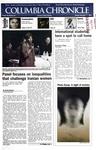 Columbia Chronicle (11/26/2001)
