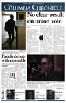 Columbia Chronicle (10/18/2004 - Supplement)