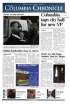 Columbia Chronicle (02/09/2004)