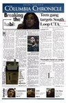 Columbia Chronicle (03/08/2004)