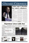 Columbia Chronicle (4/12/2004)