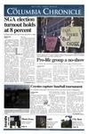 Columbia Chronicle (05/10/2004)
