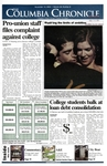 Columbia Chronicle (11/15/2004)