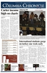 Columbia Chronicle (11/22/2004)