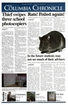 Columbia Chronicle (11/29/2004)