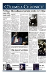 Columbia Chronicle (2/28/2005)