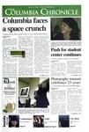 Columbia Chronicle (03/14/2005)