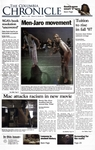 Columbia Chronicle (3/12/2007)