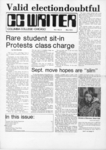 CC Writer (05/1974)