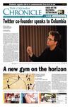 Columbia Chronicle (10/12/2009)