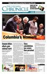 Columbia Chronicle (02/08/2010)