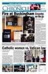 Columbia Chronicle (04/25/2011)