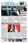 Columbia Chronicle (04/23/2012)