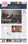 Columbia Chronicle (10/22/2012)