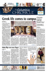 Columbia Chronicle (04/01/2013)