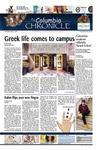 Columbia Chronicle (04/01/2013)