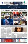 Columbia Chronicle (05/12/2014)