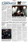 Columbia Chronicle (12/12/2005)