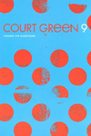 Court Green: Dossier: The Short Poem by Columbia College Chicago
