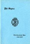 1949-1950 Annual Program